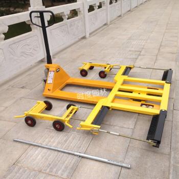 新款液压移车器挪车器 手动拖车器汽车移车器 物业汽修移车工具 客户图片