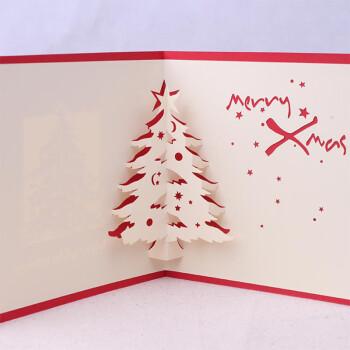 圣诞节创意立体圣诞贺卡 3d纸雕镂空明信片 纸雕圣诞树祝福小卡片 50