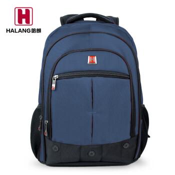 哈朗双肩旅行运动背包电脑包男包 商务休闲书包大中学生双肩包女韩版潮 15.6寸14寸 深蓝色