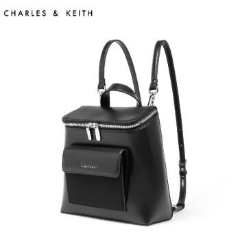 Túi xách nữ Charles & Keith CHARLESKEITHCK2 20150642