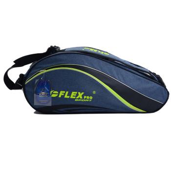 Túi đựng vợt cầu lông FLEXPRO6 FB186