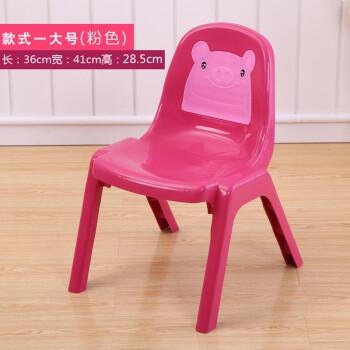 才能塑料成人幼儿园椅子靠背椅板凳小凳子小孩宝宝小孩大号桌椅座椅要求淘宝怎么卖情趣内衣_什么吗加厚有图片