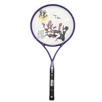朗宁龙凤系列全碳素太极柔力球拍 单拍套装 太极梅花