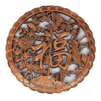 实木雕圆盘小号挂屏木质东阳木雕挂饰乔迁搬家礼品中式客厅壁挂背景