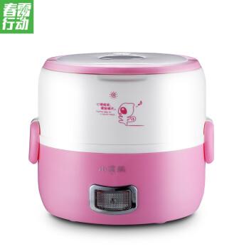小浣熊多功能双层蒸煮饭盒 电热饭盒不锈钢内胆插电加热 插电饭盒 1.3L 粉红色