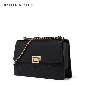 Túi xách nữ Charles & Keith CHARLESKEITH CK2 20680434