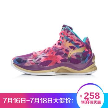 Giày bóng rổ nam Lining 3 ABPK021 41255mm