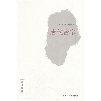 有祁东县的唐代地图