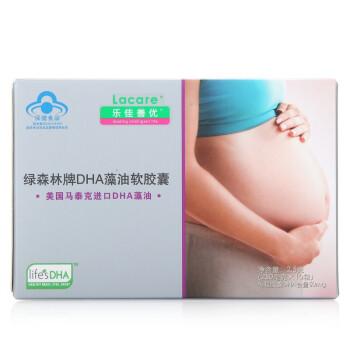 Lacare 乐佳善优 优藻油 DHA孕产妇型 10粒装 9.9元