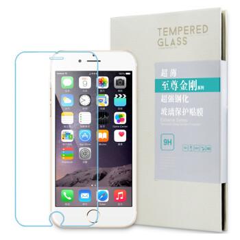 萝莉 2.5D钢化玻璃膜手机贴膜适用于苹果iPhone6/iPhone6plus 0.3mm弧边4.7英寸