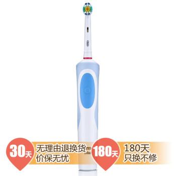 博朗(BRAUN)欧乐B D12 亮杰型电动牙刷