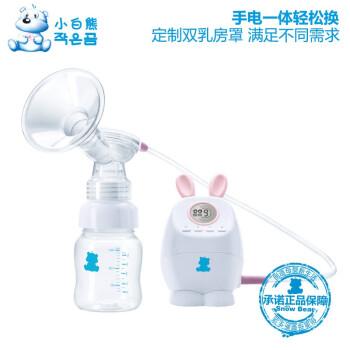 小白熊 电动吸奶器 孕妇按摩挤奶器 HL-0831