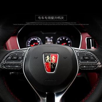 汽车装饰方向盘套snblosnblo荣威rx5方向盘亮片荣威i6改装休眠丘比特专用