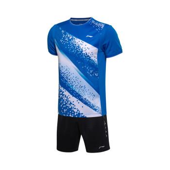 Quần áo cầu lông nam Lining 2017AATL105 1 2 3 XXL