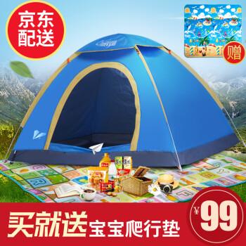 狼行者 速开全自动帐篷户外双人家庭套装双人野营露营 蓝色