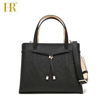 Túi xách nữ HR DH2 2007781A1