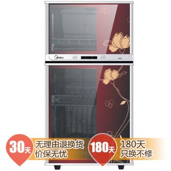 美的(Midea) MXV-ZLP80K03 二星级立式家用消毒碗柜