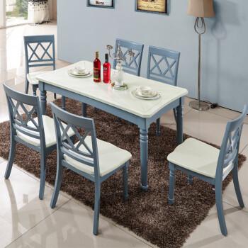 色长方形创意时尚吃饭桌子餐厅家具实木美式乡村小户型田园风 单餐桌图片