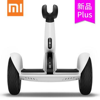 小米(MI) 平衡车plus九号平衡车Ninebot男女代驾通用两轮电动代步车 小米平衡车Plus