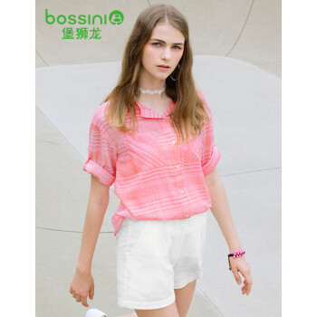 Quần Short nữ Bossini 17chica 021217160 020 25 16564Y