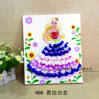 幼儿园儿童手工制作diy材料包花朵画创意花瓣粘贴带相框六一礼物 h06