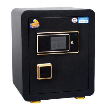 虎牌(TIGER)FDG-A/D-500电子密码3c保险柜保险箱 办公家用 3C认证 特惠 黑金刚