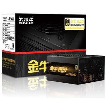 大水牛 BUBALUS金牛800(额定700W / 80PLUS金牌/105度耐高温电容/ 模组化 ) ¥389