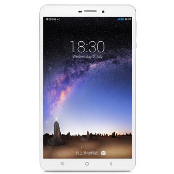 昂达(ONDA) 极光1c 6.95英寸通话平板 (Marvell四核 1G内存 完美4G技术 1024x600高清大屏 GPS 蓝牙)白色