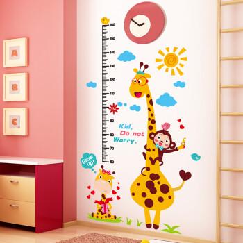 学校图书角卫生角幼儿园小学教室班级文化布置墙面装饰励志墙贴纸贴画