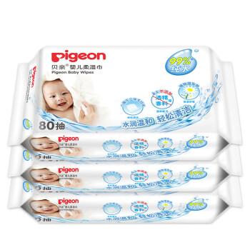 贝亲(Pigeon)婴儿柔湿巾 湿纸巾 80片装(