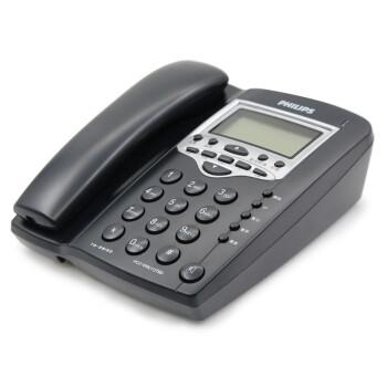 飞利浦(PHILIPS)TD2815D来电显示电话机(蓝色)