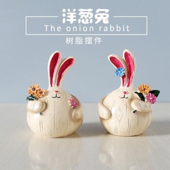 九零幺田园洋葱兔树脂摆件创意礼品 动物手工彩绘工艺