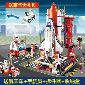 飞机航天火箭军事模型儿童益智6-10岁女男孩玩具 航天飞船发射中心送1
