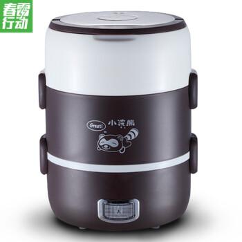 小浣熊HM-2018电热饭盒三层2.0L加热饭盒不锈钢内胆插电保温饭盒蒸煮饭盒 褐色