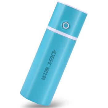 迪比科(DBK) E5迷你5000毫安移动电源 通用型手机充电宝 宝石蓝