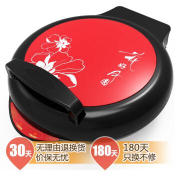 """利仁(Liven)LR-280A""""带圈""""电饼铛"""