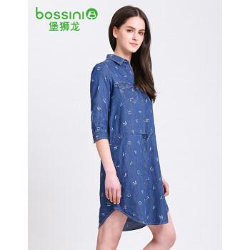 Váy nữ Bossini YB34 894301040 52 M 17088Y