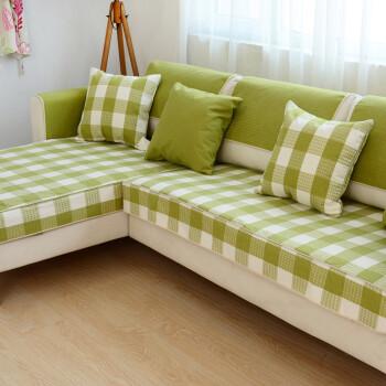 乐唯仕布艺沙发笠沙发垫简约纯色格子沙发套量身定做异形沙发罩笠图片