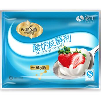 尚川(天然型)5菌自制酸奶发酵菌 10g 乳酸菌种发酵剂 益生菌粉