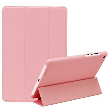 奇克摩克 HOLILA系列 小米平板保护套 皮套 适用于小米平板 粉色