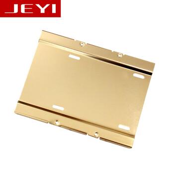 2.5寸转3.5寸台式机硬盘位支架 全铝 带防震 SSD固态硬盘托架 JEYI佳翼K108