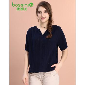 Áo thun nữ Bossini 17v 021059040 540 M 17088Y