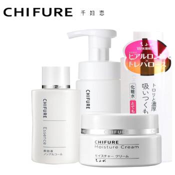 chifure千妇恋氨基酸清洁柔肤保湿面部护理套装