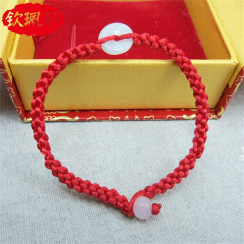钦珮轩 手链红绳翡翠圆扣红线手绳编红绳手链 红色 红色