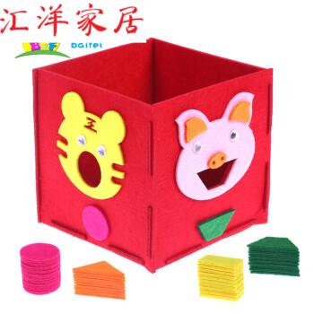 幼儿园手工不织布区域材料 动物喂饼干认识形状益智玩具早教教具 红色