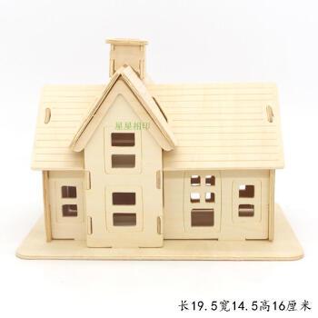 木质手工制作立体房子拼插建筑模型 木头拼装diy别墅小屋拼图积木