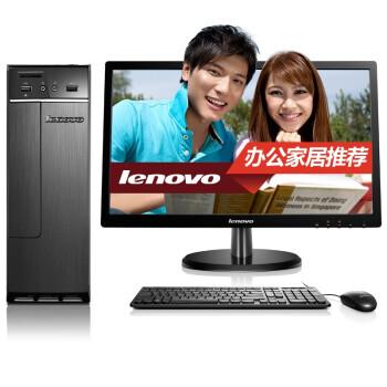 联想(Lenovo)H3050 台式电脑(G3250 4G 500G 1G独显 DVD 千兆网卡 Win8.1)