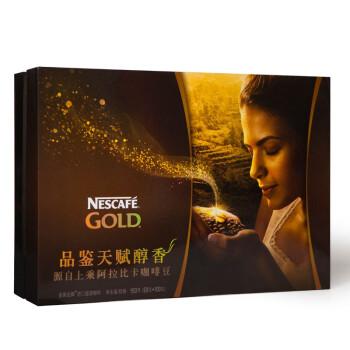 法国进口 雀巢(Nestle)金牌进口速溶咖啡礼盒