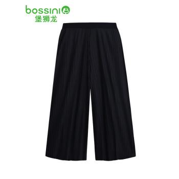 Quần Short nữ Bossini 17 020520000 990 S 16564Y