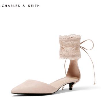 Giày nữ Charles & Keith CHARLESKEITHCK1 60900064 37 CK1-60900064